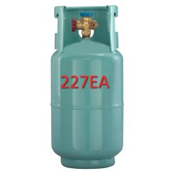 Freon R227EA / kg